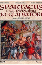 Спартак и 10 гладиаторов