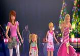 Мультфильм Барби: Чудесное Рождество / Barbie: A Perfect Christmas (2011) - cцена 9