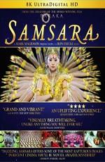 Самсара / Samsara (2013)