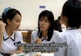 Фильм Шепот стен 2 : Помни о смерти / Yeogo goedam II (1999) - cцена 3