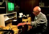 ТВ Легко обучиться, трудно стать мастером: судьба Atari / Easy to Learn, Hard to Master: The Fate of Atari (2017) - cцена 6