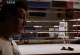 Фильм Бойцовский женский клуб / Female Fight Club (2016) - cцена 1