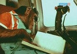 Сцена из фильма Новые приключения Дони и Микки (1973) Новые приключения Дони и Микки сцена 3