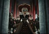 Сцена из фильма Алиса в Стране Чудес / Alice in Wonderland (2010)