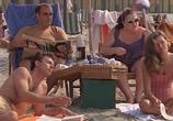 Сцена из фильма Аромат моря / Sapore di mare (1983)