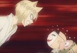 Сцена из фильма Очень приятно, Бог / Kami-sama Hajimemashita (2012) Очень приятно, Бог сцена 6