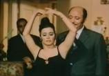 Сцена из фильма Берегись Зузу / Khalli balak min Zouzou (1972) Берегись Зузу сцена 7