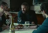 Фильм Сьераневада / Sieranevada (2016) - cцена 3