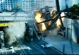 Сцена из фильма Крепкий орешек 4.0 / Live Free or Die Hard (2007) Крепкий орешек 4.0