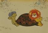 Сцена из фильма Сборник мультфильмов: Именины сердца-5 (1954) Сборник мультфильмов: Именины сердца - 5 DVDRip сцена 121