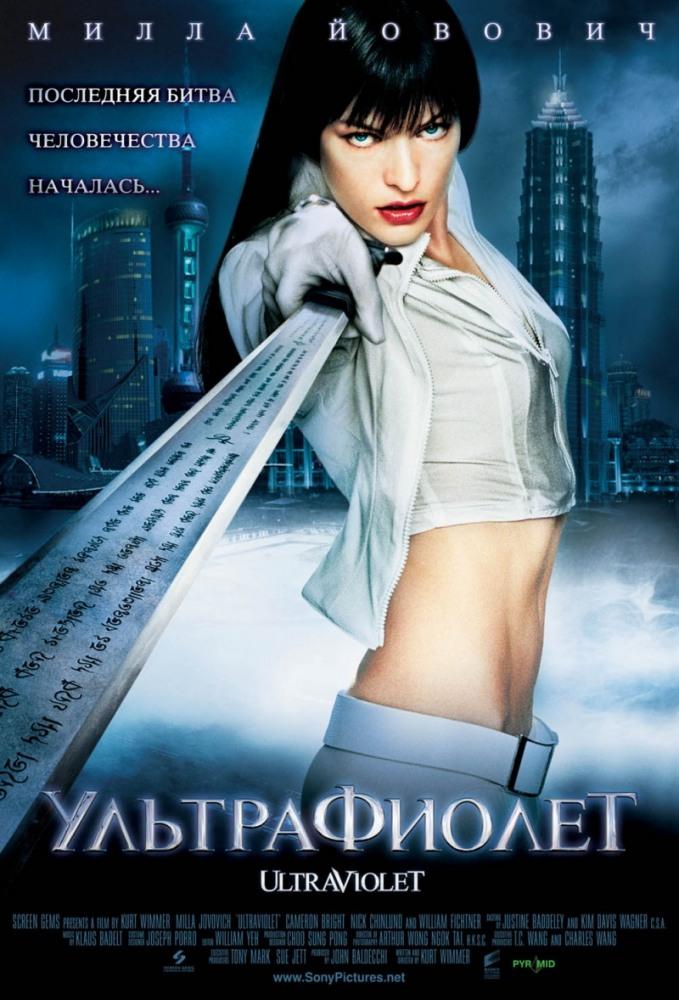 smotret-kino-krutaya-siska