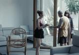 Сцена из фильма Урок / Urok (2014) Урок сцена 4