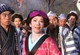 Фильм Огонь в глазах самурая / Zatôichi chikemuri kaidô (1967) - cцена 1