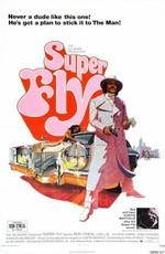 Суперфлай / Super Fly (1972)