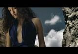 Музыка V.A.: Trance (2013) - cцена 1