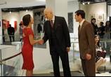 Сцена из фильма Измена / Betrayal (2013)