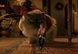 Сцена из фильма Крошечное Рождество / Tiny Christmas (2017) Крошечное Рождество сцена 9