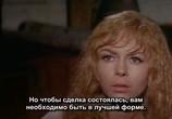 Сцена из фильма Неукротимая Анжелика / Indomptable Angelique (1967) Неукротимая Анжелика сцена 5
