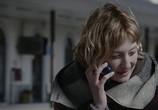 Фильм Спящая красавица / Bella addormentata (2012) - cцена 6