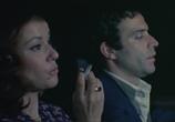 Сцена из фильма Хлеб, масло и варенье / Pane, burro e marmellata (1977)