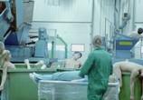 Сцена из фильма Настоящие люди / Äkta människor (2012) Настоящие люди сцена 2