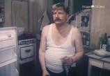 Фильм Чича (1991) - cцена 1