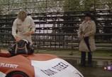 Сцена из фильма Патриция / Patrizia (1981) Патриция сцена 1