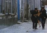 Фильм Темрок / Themroc (1973) - cцена 3