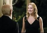 Сцена из фильма Отпуск по обмену / The Holiday (2006) Отпуск по обмену