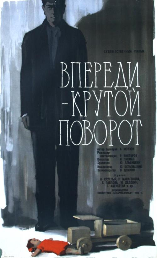 Сериал Таксистка (2003-2007) 1 2 3 4 сезоны
