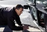 Фильм Столкновение / Crash (2005) - cцена 2