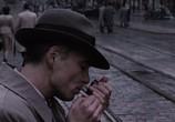 Фильм В тени / In the Shadow (2012) - cцена 1