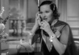 Фильм Руки на столе / Hands Across the Table (1935) - cцена 5