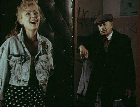 Ночные забавы — nochnye zabavy (1991) смотреть онлайн или cкачать.
