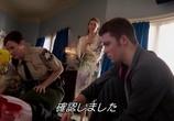 Фильм Только правда / The Whole Truth (2016) - cцена 7