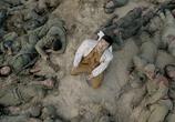 Фильм Переправа / The Crossing (2015) - cцена 4