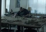 Сцена из фильма Гора девственности / Fúsi (2015) Гора девственности сцена 1