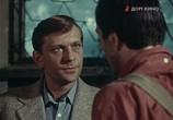 Сцена из фильма Игра без козырей (1981) Игра без козырей сцена 1