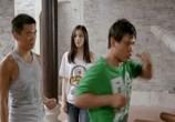 Сцена из фильма Чой Ли Фат Кун-Фу / Choy Lee Fut Kung Fu (2011) Чой Ли Фат Кун-Фу сцена 3