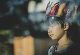Сцена из фильма Паразиты / Gisaengchung (2019)