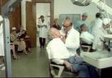 Фильм Ты – лицо корабля / Mi faccio la barca (1980) - cцена 3