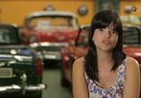 Сцена из фильма Дом для авто / House of Cars (2014)