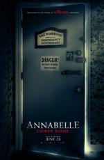Проклятие Аннабель: Возвращение домой / Annabelle Comes Home (2019)