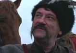 Сцена из фильма Огнём и мечом / Ogniem i Mieczem (1999) Огнём и мечом сцена 1