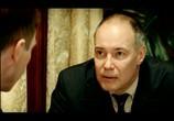 Сцена из фильма В круге первом (2006) В круге первом сцена 1