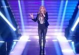 Сцена из фильма Cеline Dion - Le Grand Show (2012) Cеline Dion - Le Grand Show сцена 1