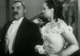 Сцена из фильма Прокажённая / Tredowata (1936) Прокажённая сцена 10
