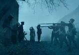 Сцена из фильма Дьявольский кузнец / Errementari (2017) Дьявольский кузнец сцена 1