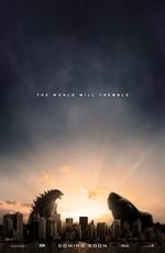 Годзилла против Кинг Конга / Godzilla vs. Kong (2020)