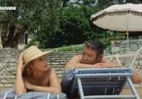 Сцена из фильма Любовь под вопросом / L' Amour en question (1978) Любовь под вопросом сцена 6